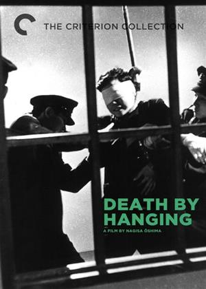 Rent Death by Hanging (aka Kôshikei) Online DVD Rental