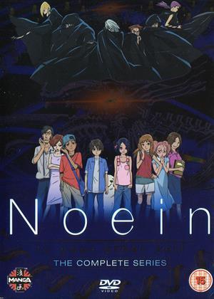 Rent Noein: The Complete Series (aka Noein: Mô hitori no kimi he) Online DVD Rental