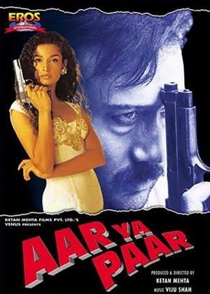 Rent Aar Ya Paar Online DVD Rental