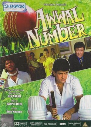 Rent Awwal Number Online DVD & Blu-ray Rental