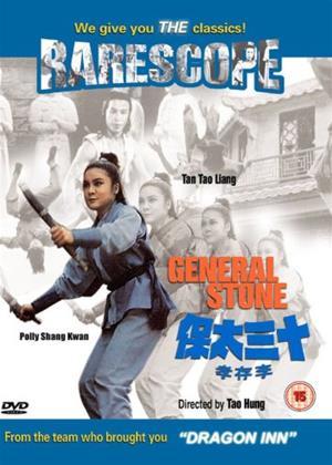 Rent General Stone (aka Shi san tai bao Li Cun Xiao) Online DVD Rental
