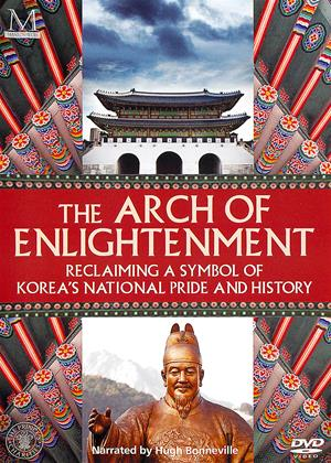 Rent Masterpieces: The Arch of Enlightenment Online DVD Rental