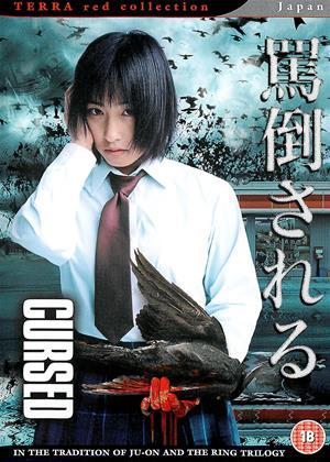 Rent Cursed (aka 'Chô' kowai hanashi A: yami no karasu) Online DVD Rental