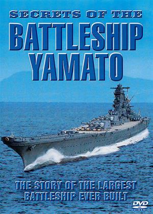 Rent Secrets of the Battleship Yamato Online DVD & Blu-ray Rental