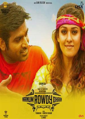 Rent Naanum Rowdydhaan (aka Naanum Rowdy Dhaan) Online DVD Rental