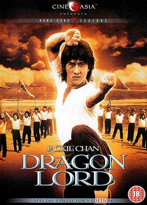 Dragon Lord Online DVD Rental