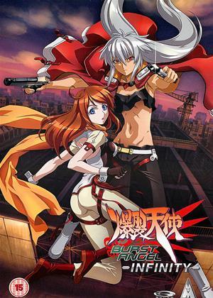 Rent Burst Angel: Infinity (aka Bakuretsu tenshi: Infinity) Online DVD Rental