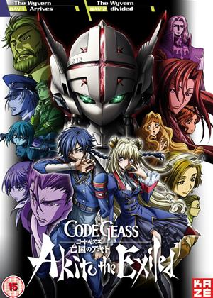 Rent Code Geass: Akito the Exiled: Part 1 and 2 (aka The Wyvern Arrives /  The Wyvern Divided) Online DVD Rental