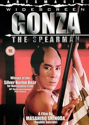 Rent Gonza the Spearman (aka Yari no gonza) Online DVD Rental