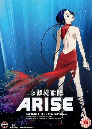 Rent Ghost in the Shell Arise: Borders: Parts 3 and 4 Online DVD Rental
