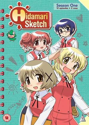 Rent Hidamari Sketch: Series 1 Online DVD Rental