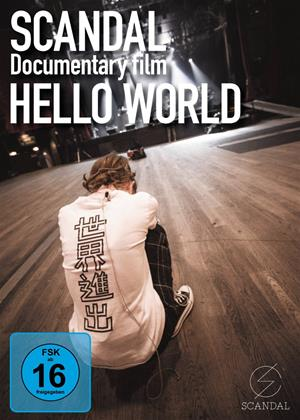 Rent Scandal: Hello World Online DVD Rental