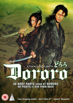 Dororo Online DVD Rental