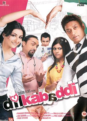 Rent Dil Kabaddi (aka Untitled Shailesh Singh Project) Online DVD & Blu-ray Rental