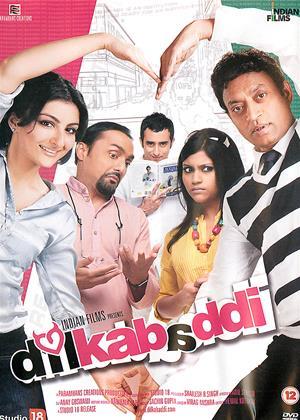 Rent Dil Kabaddi (aka Untitled Shailesh Singh Project) Online DVD Rental