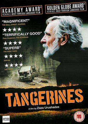 Tangerines Online DVD Rental