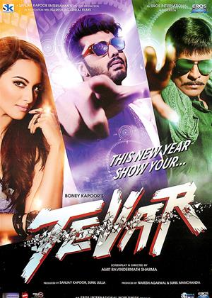 Rent Tevar Online DVD Rental