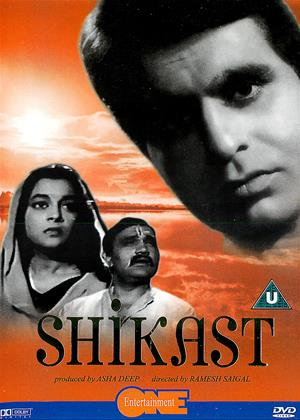 Rent Shikast Online DVD Rental