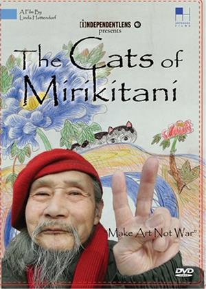 Rent The Cats of Mirikitani Online DVD Rental