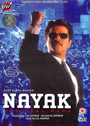 Rent Nayak (aka Nayak: The Real Hero) Online DVD Rental