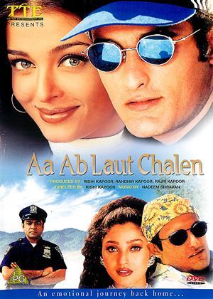 Rent Aa Ab Laut Chalen Online DVD Rental