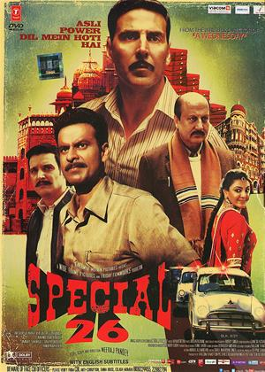 Rent Special 26 (aka Special Chabbis) Online DVD Rental