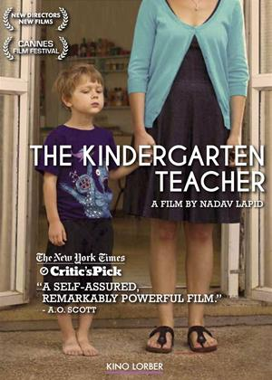 "Rent The Kindergarten Teacher (aka Haganenet"") Online DVD Rental"