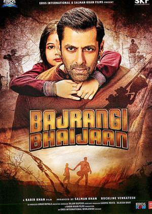 Rent Bajrangi Bhaijaan Online DVD Rental