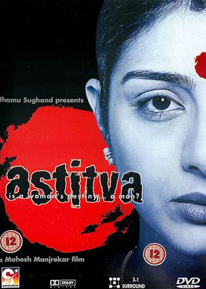 Rent Astitva Online DVD Rental