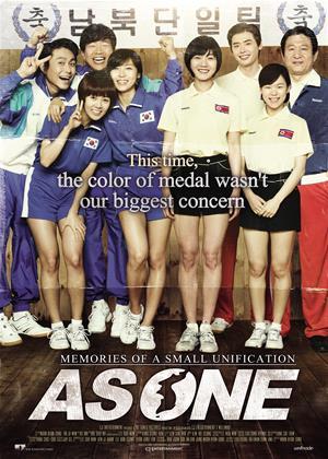Rent As One (aka Ko-ri-a) Online DVD Rental