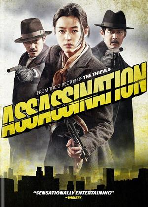 Rent Assassination (aka Amsal) Online DVD Rental