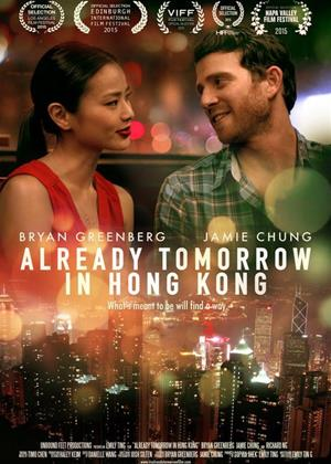 Rent Already Tomorrow in Hong Kong Online DVD Rental