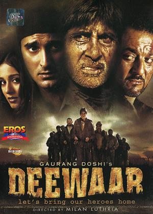 Rent Deewaar (aka Deewaar: Let's Bring Our Heroes Home) Online DVD Rental