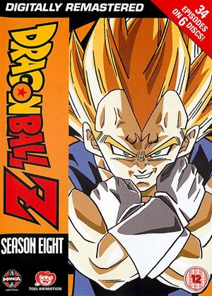 Rent Dragon Ball Z: Series 8 Online DVD & Blu-ray Rental