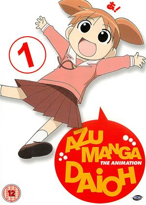 Rent Azumanga Daioh: Vol.1 Online DVD Rental