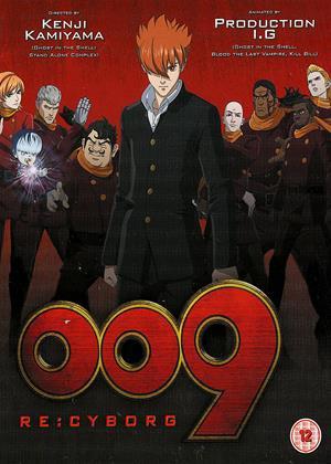 Rent 009 Re: Cyborg Online DVD Rental