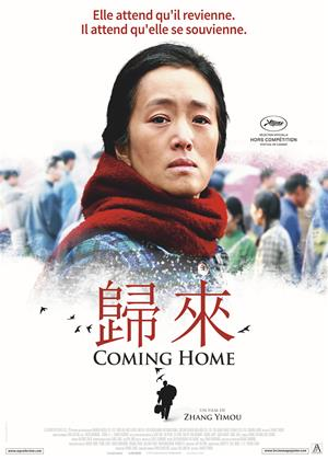 Rent Coming Home (aka Gui lai) Online DVD Rental