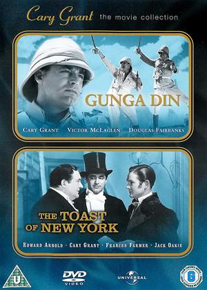 Rent Gunga Din / The Toast of New York Online DVD Rental