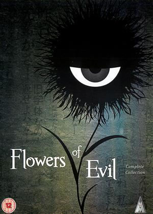 Rent Flowers of Evil (aka Aku no hana) Online DVD & Blu-ray Rental