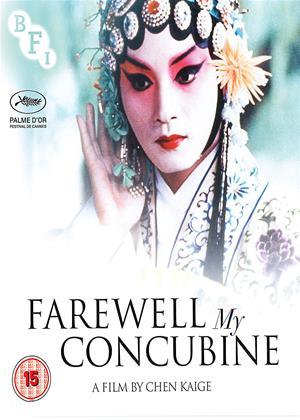 Rent Farewell My Concubine (aka Ba Wang Bie Ji) Online DVD Rental
