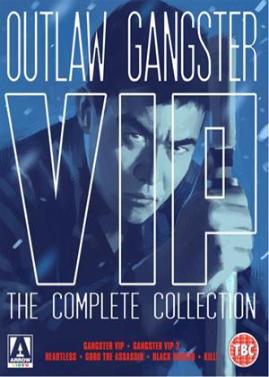Rent Goro the Assassin (aka Burai Hitokiri Goro) Online DVD Rental