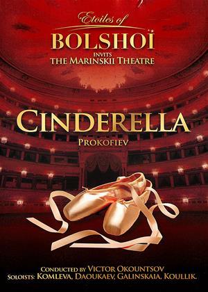 Rent Bolshoi Ballet: Cinderella (aka Les Etoiles du Bolchoi invitent le Theatre Marinskii: Cendrillon) Online DVD & Blu-ray Rental