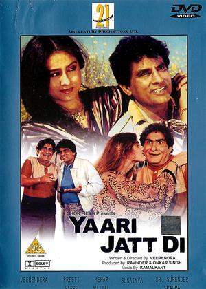 Rent Yaari Jatt Di Online DVD Rental