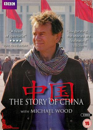 Rent The Story of China Online DVD Rental