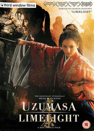 Rent Uzumasa Limelight (aka Uzumasa Raimuraito) Online DVD Rental