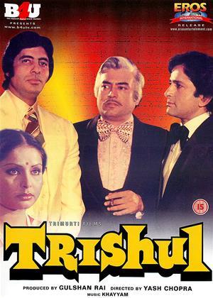 Rent Trishul (aka Trident) Online DVD Rental