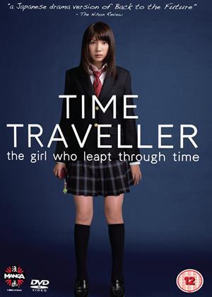 Rent Time Traveller (aka Toki o kakeru shôjo) Online DVD Rental