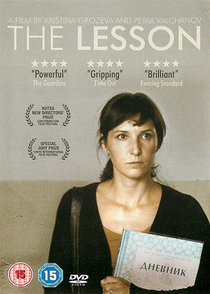 Rent The Lesson (aka Urok) Online DVD Rental