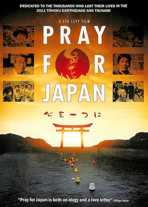 Rent Pray for Japan Online DVD Rental
