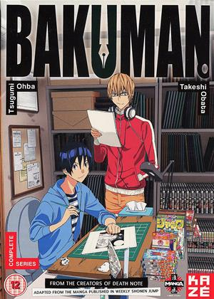 Rent Bakuman: Series 1 Online DVD Rental